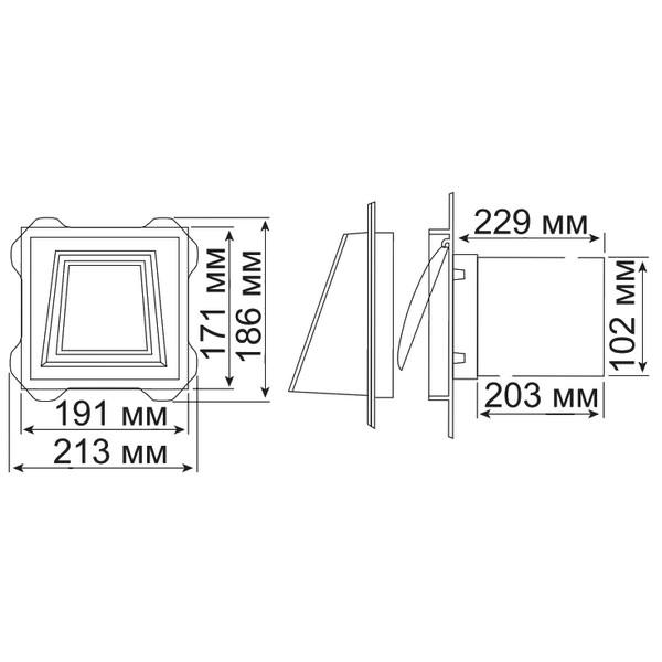 Вентиляционная отдушина 102-мм